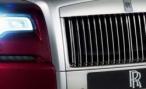Rolls-Royce будет выпускать гибридные модели