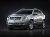 Cadillac отказался от производства семиместного кроссовера