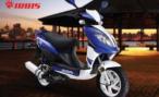 Обзор моделей скутеров Ирбис