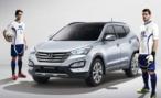 Hyundai назвал Икера Касильяса и Рикардо Кака послами бренда на чемпионате мира в Бразилии