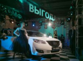 Lifan поднял цены на автомобили