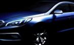 Hyundai опубликовала предварительные изображения обновленной Sonata