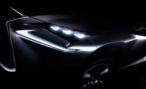 Lexus представит новый компактный кроссовер NX на автосалоне в Пекине