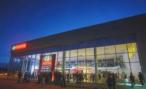 «Тойота Центр Киров» — новый дилерский центр Toyota в Кирове