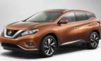 Nissan опубликовал фотографии Murano третьего поколения