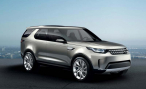 Land Rover рассекретил Discovery Vision Concept