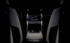 Land Rover представляет тизер концепткара Discovery Vision перед премьерой в Нью-Йорке