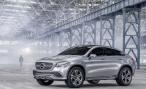 Mercedes-Benz Concept Coupe SUV. Концепция власти