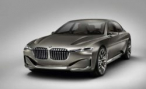 Концепт BMW Vision Future Luxury предваряет 7-Series нового поколения