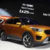 Hyundai представляет ix25 Concept на автосалоне в Пекине