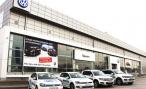 В Волгограде открылся новый дилерский центр Volkswagen – «Арконт»