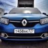 Renault поднимает цены на 5% с 1 января