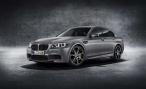 «Баварские моторы» разработали спецверсию BMW M5 к 30-летию модели