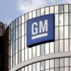 General Motors отзывает 475 тысяч машин из проблем с программным обеспечением