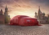 ФСБ потратит 380 млн бюджетных рублей на закупку автомобилей для нужд ведомства