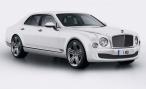 Bentley отмечает 95-летие спецсерией Mulsanne 95