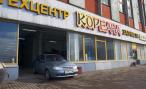 Запчасти Hyundai, Daewoo и других корейских иномарок
