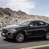 BMW повышает цены на автомобили в России с 1 декабря