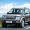 Land Rover обновил Discovery к новому модельному году