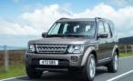 Land Rover Discovery. Новые опции в честь 25-летия модели