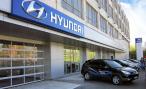 Genser открыл новый автоцентр Hyundai в Москве