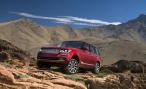 Jaguar Land Rover представляет Range Rover и Range Rover Sport 2015 модельного года