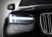 Volvo показала фрагмент кузова XC90 нового поколения