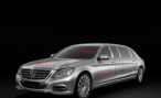 В Интернет «слили» изображения Mercedes-Benz S-Class Pullman