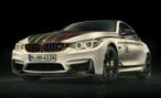 BMW M4 в честь чемпиона DTM