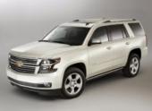 В начале 2015 года в Петербурге начнут собирать Chevrolet Tahoe
