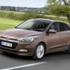 Hyundai представляет на Парижском автосалоне i20 нового поколения