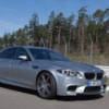 В BMW похвастались самой дорогой краской