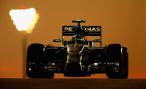 «Формула-1». Гран-при Абу-Даби 2014. Квалификация