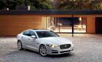 Официальное лицо бренда Jaguar открыло бутик Stella McCartney в Москве