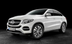 Mercedes-Benz GLE 450 AMG Coupe сняли на видео в Штутгарте