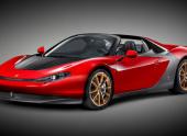 Ferrari представила серийную версию Pininfarina Sergio Concept