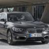 Объявлены российские цены на новый BMW 1-Series