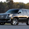 Cadillac определился с российскими ценами на новый Escalade
