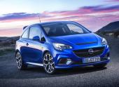 Opel Corsa OPC. Ждали и дождались