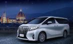 В России открыт прием заказов на минивэн Toyota Alphard нового поколения