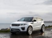Обновленный Range Rover Evoque показали до премьеры в Женеве