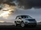В России стартовали продажи Land Rover Discovery Sport