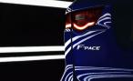 Первый кроссовер от Jaguar будет представлен осенью 2015 года во Франкфурте