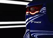Jaguar F-PACE показал смертельный номер