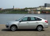 АВТОВАЗ расширил комплектации Lada Kalina и Lada Granta
