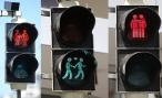 В Вене установили гомосексуальные светофоры