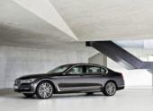 Новый BMW 7-Series получил российский ценник