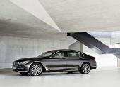 «Баварские моторы» рассекретили BMW 7-Series