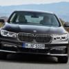 Линейка нового BMW 7-Series пополнилась двумя новыми модификациями