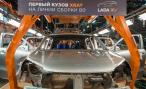 Первый пилотный кузов Lada Xray поставили на конвейер